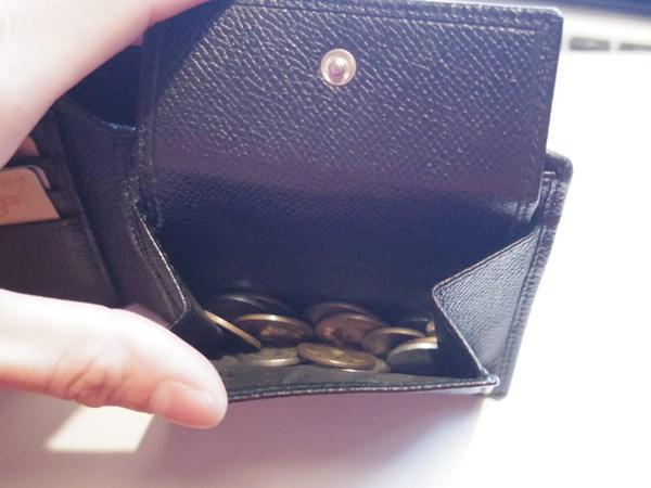 ブルガリ二つ折り財布の小銭入れ部分