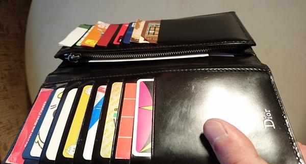 ディオールオム長財布の小銭入れ部分