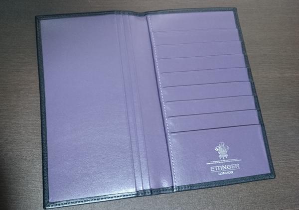 上品なパープル色をしたエッティンガー長財布