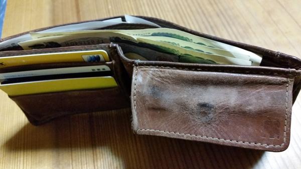 札入れが狭いマザーハウスの財布