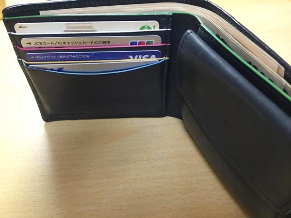 ポールスミス二つ折りメンズ財布の内装
