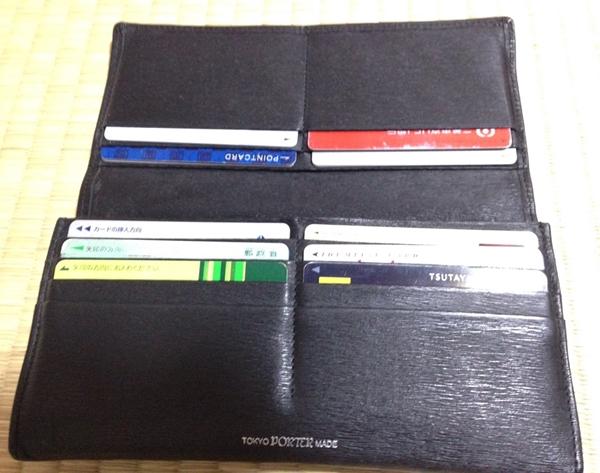 カードを入れるポケットが12箇所もあるポーターカレント長財布