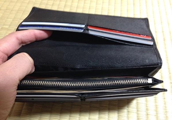 ポーターカレント長財布のフリースペース