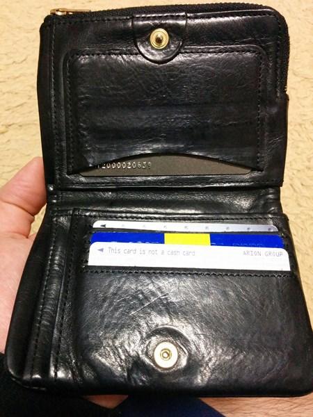 カード入れが少ないポーター二つ折りメンズ財布