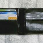 プラダメンズ財布2M0738の内装