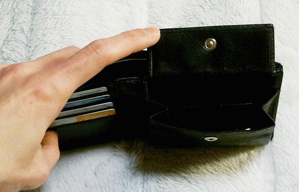 プラダメンズ財布2M0738の小銭入れ部分
