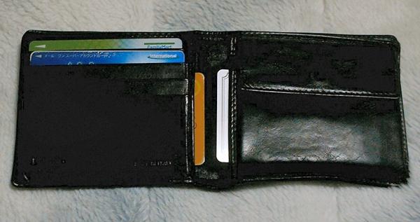 カードポケットと小銭入れの裏側