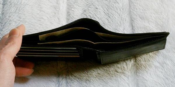 プラダメンズ財布VITELLOの札入れ部分