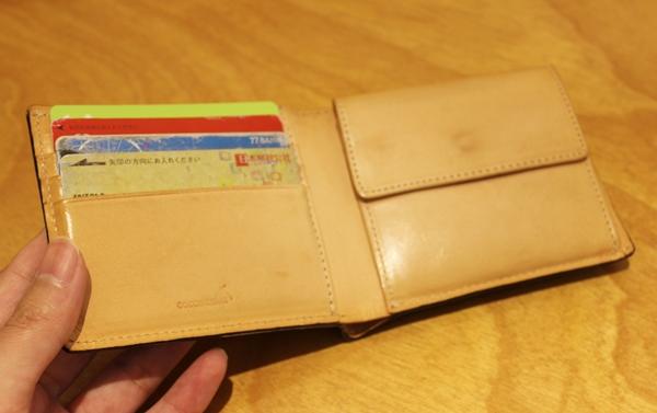 カードを入れた財布