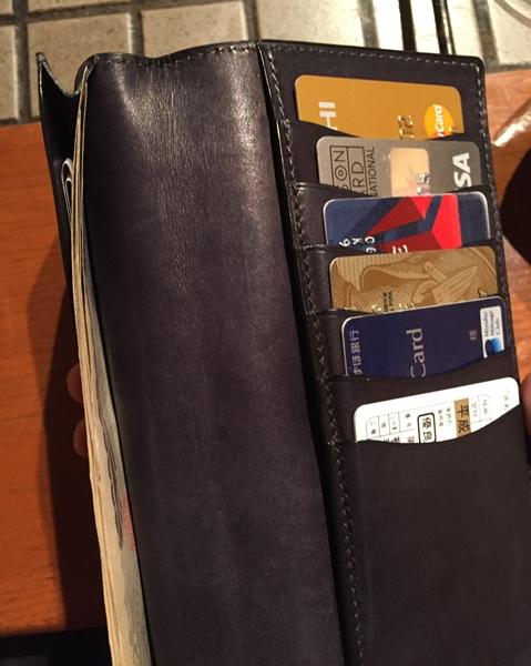 小銭入れが付いていないベルルッティ長財布