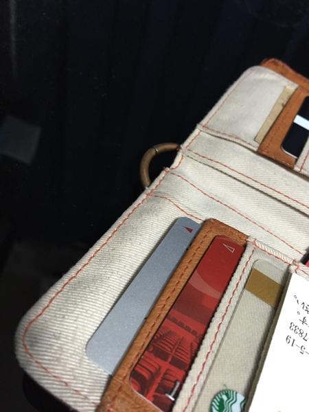 汚れが出てきたトリシュの財布