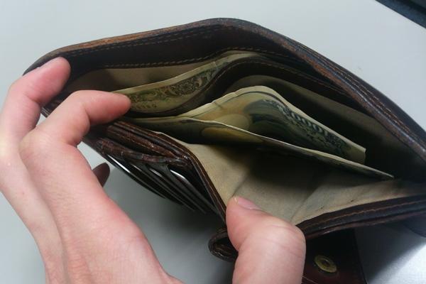 コルボ二つ折り財布のお札入れの部分