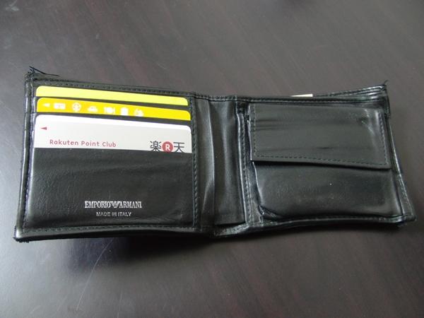 エンポリオ・アルマーニの二つ折り財布の経年変化