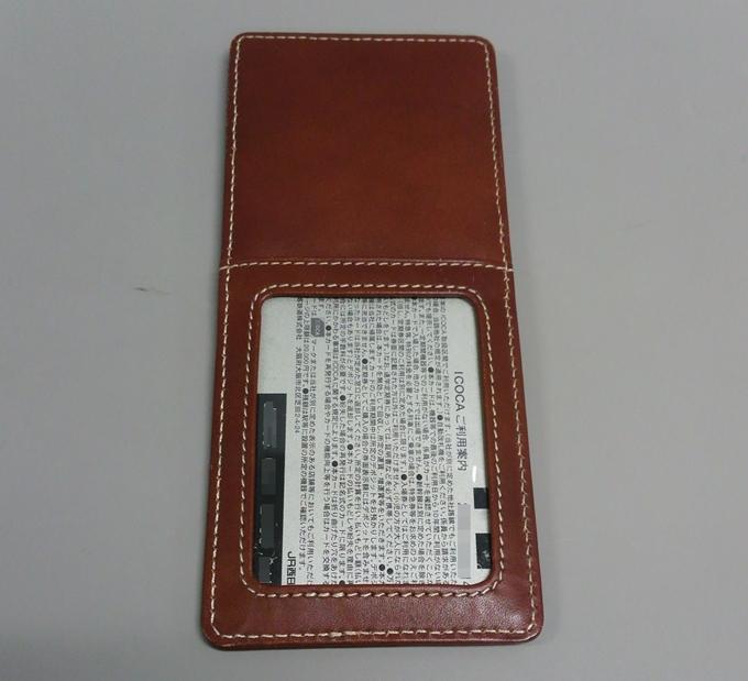 取り外し可能な定期入れ兼カードケース