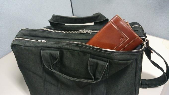 大き過ぎる財布