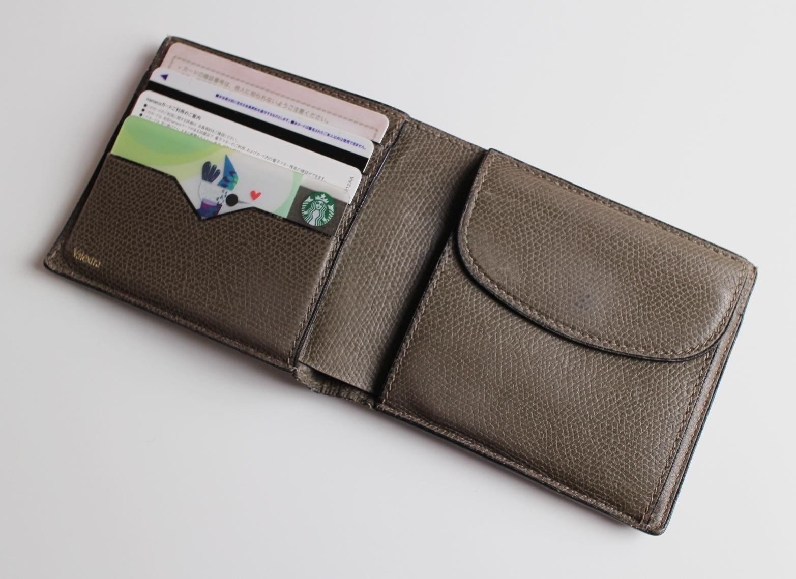 Valextra(ヴァレクストラ)の二つ折り財布を5年使用して感じたこと