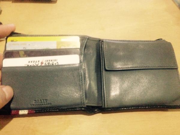 柔らかいバリーの財布