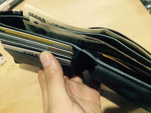使い勝手が良いバリーの財布