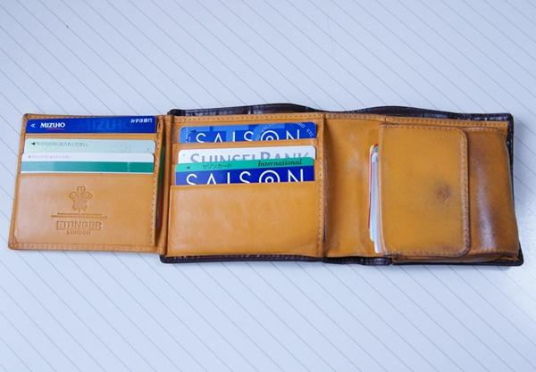 エッティンガーの三つ折り財布