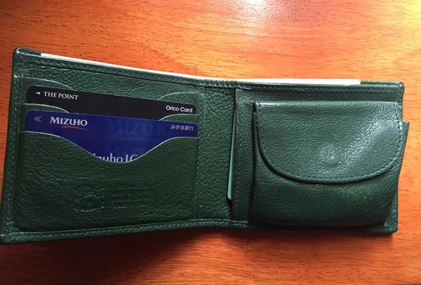 収納力が低いイルビゾンテ二つ折り財布