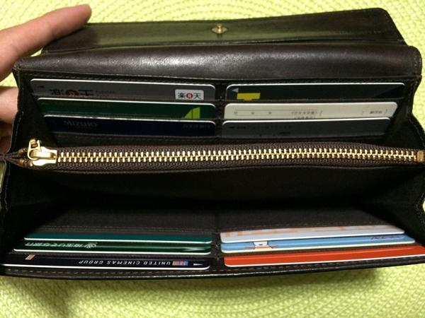 長財布はカード入れが12個ある