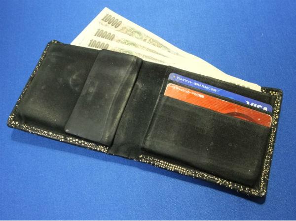 印傳財布の内側