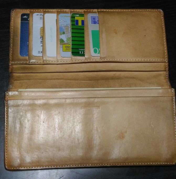 ココマイスターコードバン長財布の使い心地