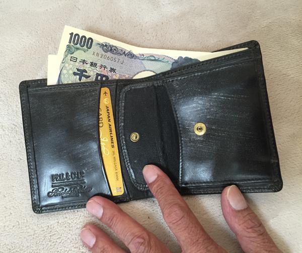 ブルックス・ブラザーズの財布を実際に使用してみて