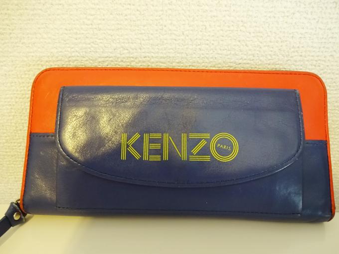 ケンゾー長財布を選んだ理由