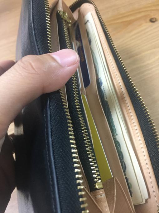 財布の中身もシンプル