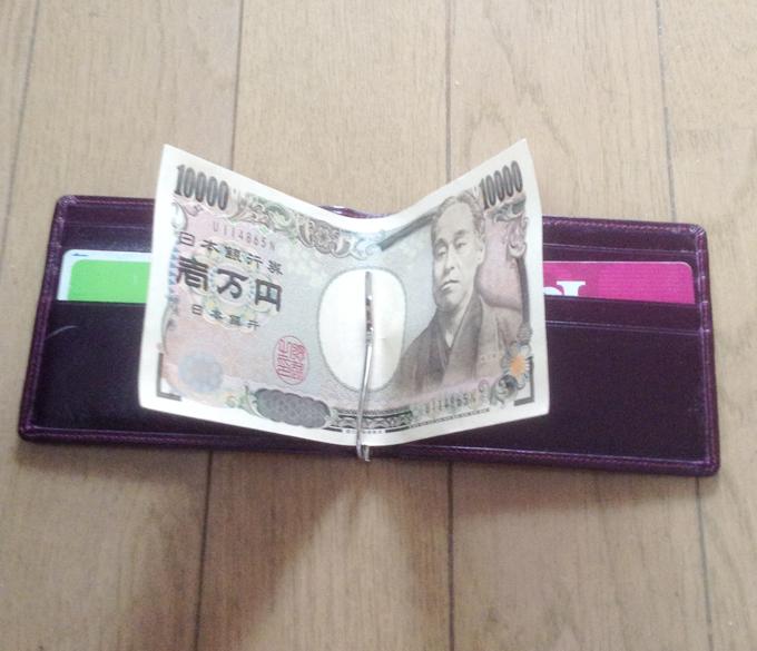 このお財布の特徴、デザインについて