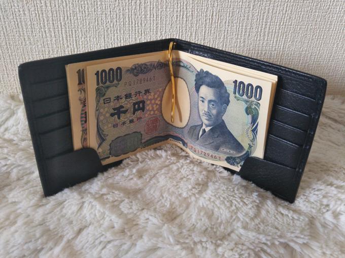 財布左右の下部