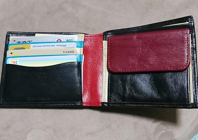絶対に人と被らない財布