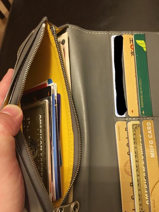 小銭入れを自分用のカードケース