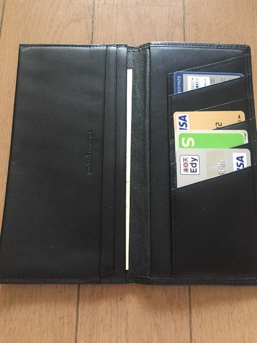 バレンチノのこの長財布には小銭入れがありません