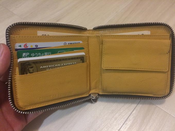 二つ折り財布の収納は少ない